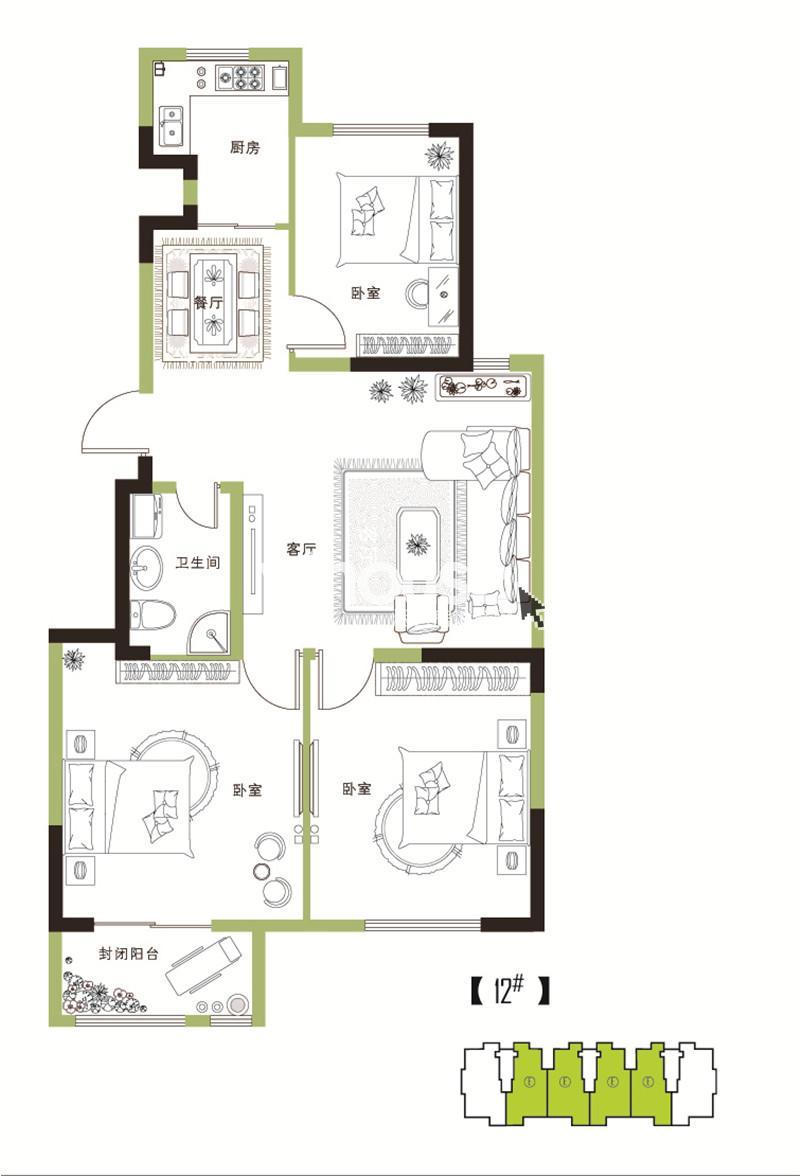 12#E户型三室两厅双阳台101.11㎡