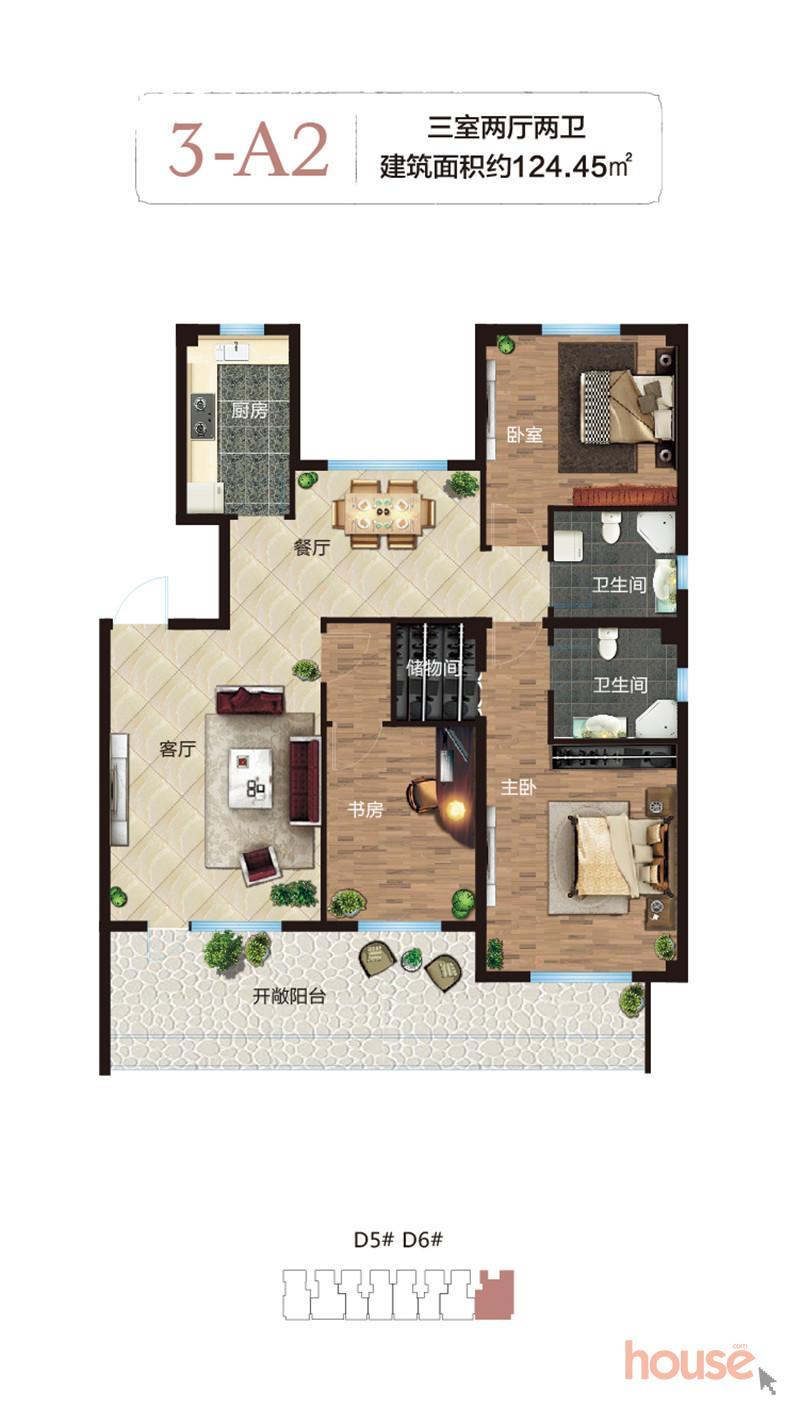D5#D6#3-A2三室两厅两卫124.45
