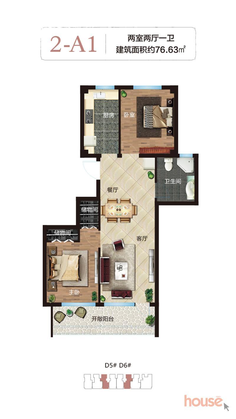 D5#D6#两室两厅一卫76.63㎡