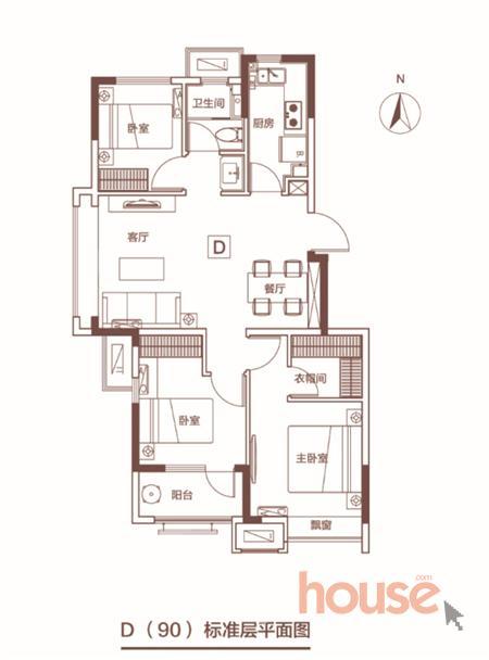 D户型90㎡三室两厅一卫