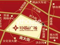 振华国际广场,双阳卧室户型方正,75平,急售96万,地脚好生活便利