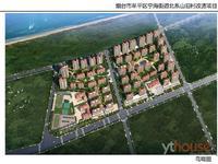 新房团购 滨海路上 一梯一户 起价5880 人车分流最惠到底