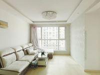 云上苑,装修两室,全明户型采光好,看房方便。