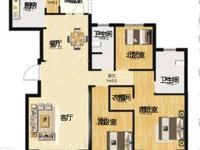 天马二期 豪景苑 156平米豪华装修3居室仅售278万 同行勿扰。