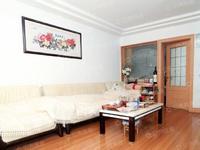 葡萄山旁一中03年框架4楼1梯2户通透3室2厅单价2.3万