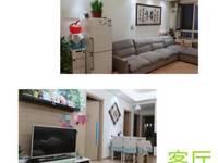 出租万科假日风景2室1厅1卫78平米1500元/月住宅