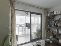 国奥天地精装两居室 满两年 全明户型 看房方便 采光好