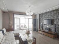 金沙滩边 静海苑138平米精装3居室出售 车位另售 同行勿扰