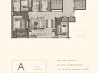 莱山精装高品质 大户型 精装省心 低密度园区11层小洋房