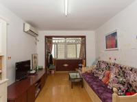 十中南山路单价低框架结构电梯房,楼层好双南卧室.