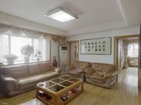一中南山路框架三室南沟街 好楼层 东打头 生活便利居民素质高