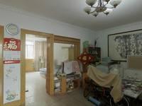 一中葡萄山 环山路封闭小区 低楼层框架房 单价低 产权清晰