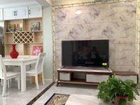 新世界新小区,3居室,豪华装修,新装未住 看房方便,大产权