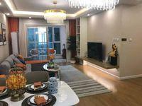 国企准现房 泰颐新城,小高层,可公积金,有优惠