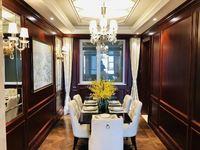 烟台豪宅NO1 莱山观海路绿城诚园,多层电梯洋房,超别墅品质