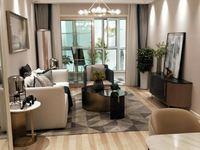 城发太颐新城丨单价9200起丨刚需三居室丨可公积金组合贷丨