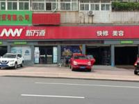 烟台一中旁黄金临街商铺
