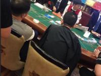 缅甸小勐拉赌场13033318555