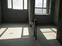 桦林颐和苑 三室朝阳毛坯两居室69平72.8万可贷款
