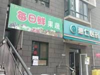 出租富饶世家 富饶小区 10平米838元/月商铺