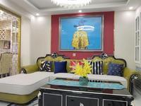 芝罘区幸福新世界花园 精装三室两厅 南北通透 配送家具