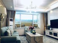 逸城水岸108平丨一楼带院丨首付30万丨顶楼带露台丨团购折扣