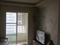出租中海国际社区2室2厅1卫71.98平米2200元/月住宅