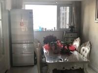 出售;越秀星汇凤凰,3室2厅采光充足,家具家电齐全拎包入住。