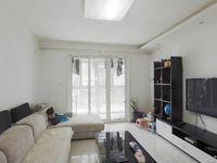 上海滩 通透三居室 耳朵户型 南北双阳台 可贷款