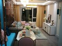中海国际旁蔷薇公馆精装毛坯可选配套齐全位置好海河双景