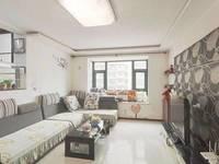 出售福海阳光花园3室2厅1卫124.5平米126万住宅