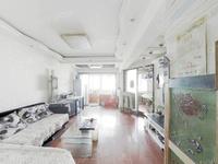 市中心精装三室好房 性价比高 采光充足 明厨明卫 南北通透