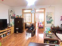 幸芝里 祥和学区 三室精装 可贷款南北通透 3楼可议价