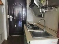 金晖花园 电梯房 温馨两室朝阳 大产权 可贷款