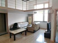 万泰海公馆 低单价 大户型复式房 随时看房 全明通透