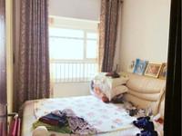 振华国际广场,精装修,东向,两室两厅,主卧室带烟台,随时看房。