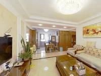 佰和悦府131平米全明户型精装3居室 超低价出售 中介同行勿扰