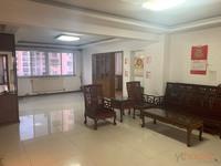 出售佳隆学府铭座4室2厅2卫132平米155万住宅