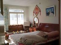 环山路迎祥路 3室南北通透 客厅带窗西打头 家里采光特别棒