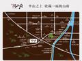 佳园·阅山府交通图
