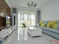 出售东海城 3室2厅2卫120平米86万住宅