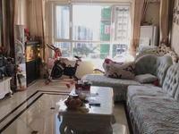 中介同行勿扰 华明星海湾154平米精装修3居室附带地下车位仅售280万