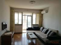 出租金东世纪2室1厅1卫91平米1500元/月住宅