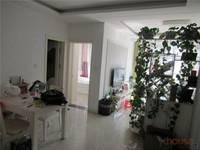 出租白石路小区2室2厅1卫90平米2600元/月住宅