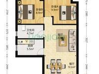 慢城宁海 2室1厅1卫 79.87平