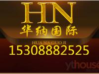 www.hn869.com华纳国际开户15308882525