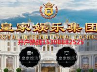 www.hjw1688.com皇家国际开户15308882525