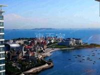 海昌渔人码头对面 新上东打头高楼层 海景四居室