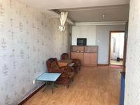 金苹果公寓
