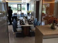 开发区招商马尔贝拉2室2厅精装修一线海景房占据海滨路